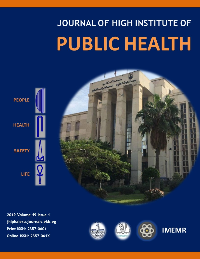 Journal of High Institute of Public Health